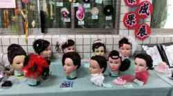 美髮技術課髮型梳理
