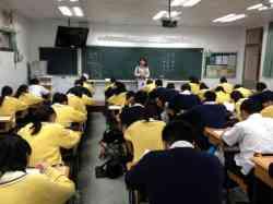 學習與讀書策略量表施測1