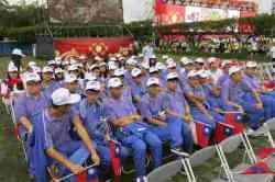 103年雙十國慶排字活動