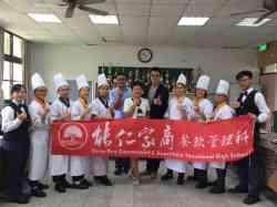 107學年度能仁家商餐飲管理科受邀協助「積穗國中志工感恩餐會」