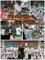 新加坡McDonald主廚廚藝教學