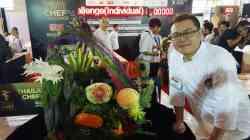 恭賀餐飲科果雕老師賴彥汶參與泰國曼谷世界B級賽事榮獲銀牌