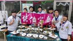 2015國際台灣餐飲挑戰賽
