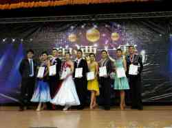演一忠王靖琳李柏翰參加107碧潭大賽全民運動錦標賽榮獲多項大獎
