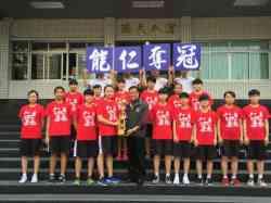 晨間獻獎~女籃參加105學年度高中乙組籃球聯賽全國決賽榮獲冠軍