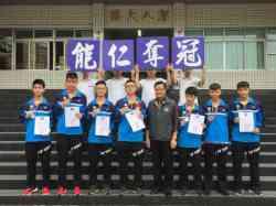 晨間獻獎~羽球隊參加105年新北市青年盃羽球錦標賽榮獲團體組冠軍