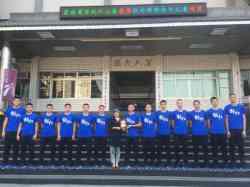 晨間獻獎~籃球隊參加106年花蓮縣第一屆花體盃全國八強籃球錦標賽榮獲冠軍
