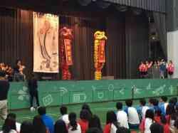 105學年度第二學期醒獅團支援中山國中包粽祈福活動祥獅獻瑞圓滿成功