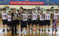 女籃参加105學年度新北市中等學校籃球錦標賽女子組冠軍