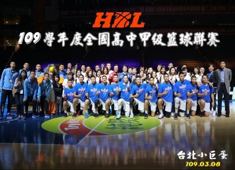 HBL團體照.jpg
