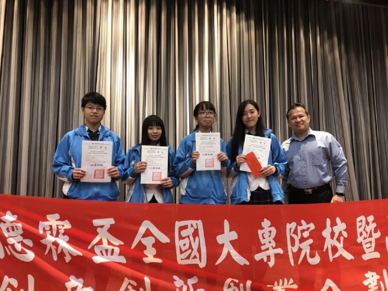 2019 第六屆-宏國德霖盃 全國高中職創意創新創業企劃競賽
