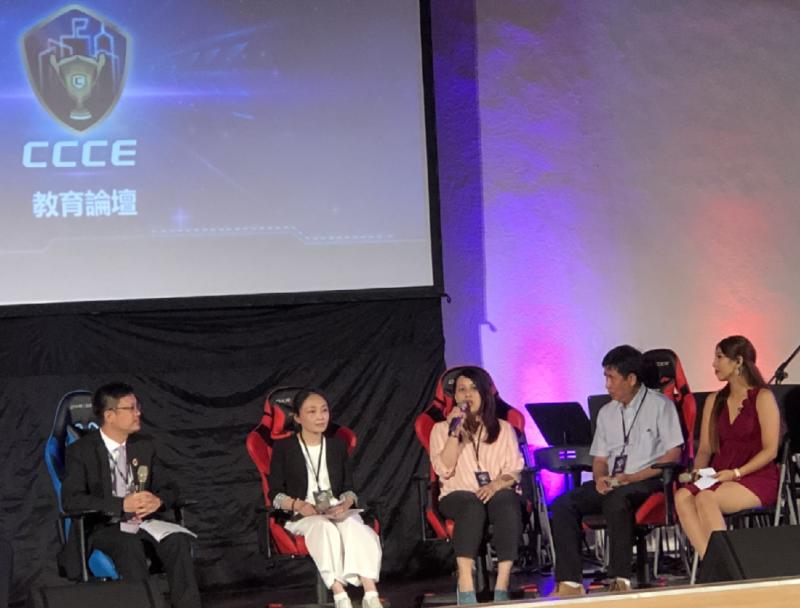 2019CCCE城市盃電子競技邀請賽