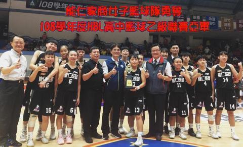 108學年度HBL高中籃球乙級聯賽亞軍